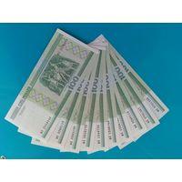100 рублей 2000 года. Беларусь. Серия мА. UNC. 10 штук