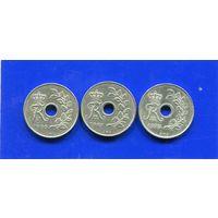 Дания 25 эре 1966  , 72. Цена за 1 монету на выбор