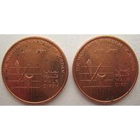 Иордания 1/2 кирша 1996 г. Цена за 1 шт.