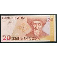 20 сом 1994 года - Киргизия - UNC