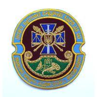 Шеврон Института подготовки юридических кадров для Службы безпеки Украины(СБУ), распродажа коллекции