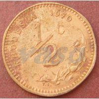 6070:  1/2 цента 1970 Родезия