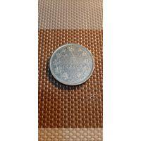 Бельгия 5 франков 1932 Des Belges