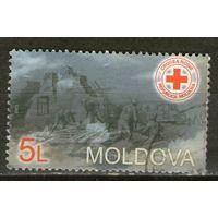 Молдавия. Гашеная. (1). Лот-15