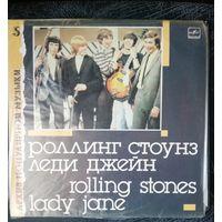 Rolling stonesЛеди Джейн