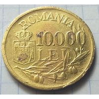 Румыния 10000 леев, 1947             ( 5-1-4 )
