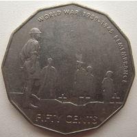 Австралия 50 центов 2005 г. 60 лет со дня окончания Второй Мировой войны