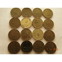 НЕ ЧАСТАЯ МОНЕТА! 1 копейка 1935 г., а так же 1937, 38, 39 г.+ дюжина хороших копеечек после 1961 г.,(без повторов)из них есть 1 копейка 1964 г. и другие интересные монетки, распродажа с 1 - го рубля!