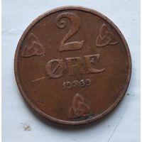 Норвегия 2 эре, 1939  4-11-8