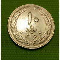 Иран 10 риалов 1983, Исламская Республика Иран
