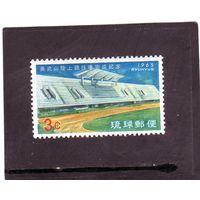 Острова Рюкю. Mi:JP-RK 161. Стадион Onoyama. 1965.