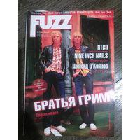 """Rock Fuz (есть статья о """"Последние Танки В Париже"""")"""