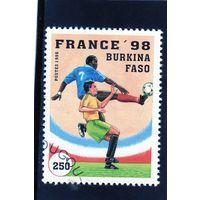Буркина Фасо.Спорт.Чемпинат мира по футболу.Франция.1998.