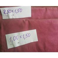 Ткань штрокс мелкий (1,00х1,50 и 2,50х1,50)