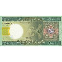Мавритания 500 угий 2006 (ПРЕСС)