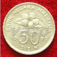 7693:  50 сен 1997 Малайзия