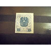 Марочка старенькой Австрии герб (2-13)