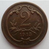 """Австро-Венгрия 2 геллера 1913 """"Герб"""""""
