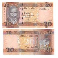 Банкнота Южный Судан 20 фунтов 2017 UNC ПРЕСС
