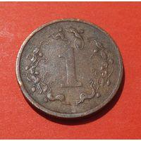1 цент 1986 Зимбабве