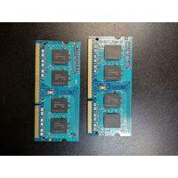 Оперативная память Hynix DDR3 SO-DIMM PC3-10600S 2GB (HMT325S6BFR8C-H9 NO AA)