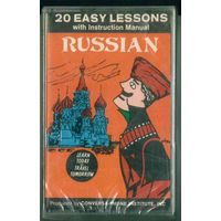 MK 20 Easy Lessons - RUSSION