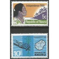 Науру. Независимость острова. 1968г. Mi#83-84. Серия.