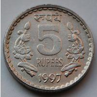 Индия, 5 рупий 1997 г.