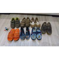 Детская обувь пакетом 26,27,29,31 и на двух парах не указан либо не виден