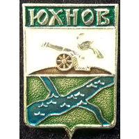 Значки СССР: герб города Юхнов (ныне Россия), СМЗ