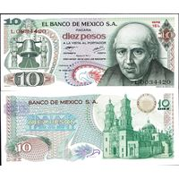 МЕКСИКА 10 песо 1977 год  ПРЕСС из пачки UNC