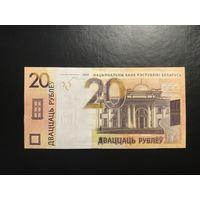 20 рублей Беларусь 2009 год серия СМ (UNC)