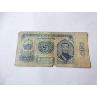 Монголия 5 тугриков 1981 г.