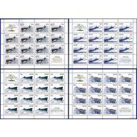 РОССИЯ** Подводные лодки 2005г  1004-07. 4 листа \3
