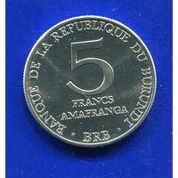 Бурунди 5 франков 1980 UNC