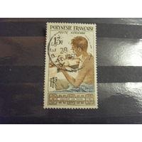 1958 Французская колония Полинезия искусство (5-8)