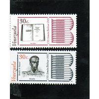 Венесуэла. К 100 летию Симона Боливара.