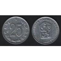 Чехословакия _km54 25 геллер 1963 год (f50)(ks00)*