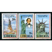 Либерия - 1986г. - Статуя Свободы - полная серия, MNH [Mi 1352-1354] - 3 марки