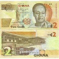 Гана. 2 седи 2013. [UNC]