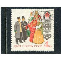 СССР 1963.. Азербайджан