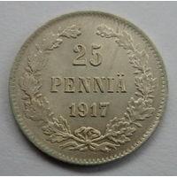 """Российская Финляндия 25 пенни 1917 """"S"""" (орёл без короны)"""
