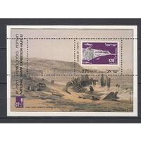 Выставка. Израиль. 1987. 1 блок. Michel N бл34 (10,0 е)