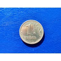 Россия. 1 рубль 1997, СПМД, более редкая монета.