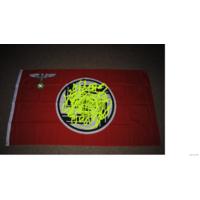 Имперский флаг (Reichs Flagge), 3 рейх. КОПИЯ.