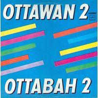 LP OTTAWAN - Оттаван 2 (1985) дата записи: 1981