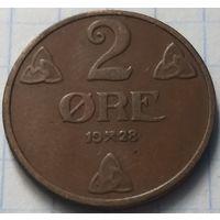 Норвегия 2 эре, 1928           ( 4-8-1 )