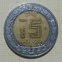 Мексика 5 Песо 2004
