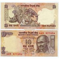 ИНДИЯ  10 рупий 2009 год   UNC