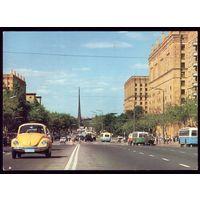 1976 год Москва Проспект Мира